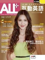 ALL+互動英語雜誌2021年11月號No.204