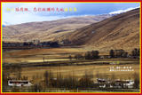 四川協德鄉色彩斑斕的大地攝影集