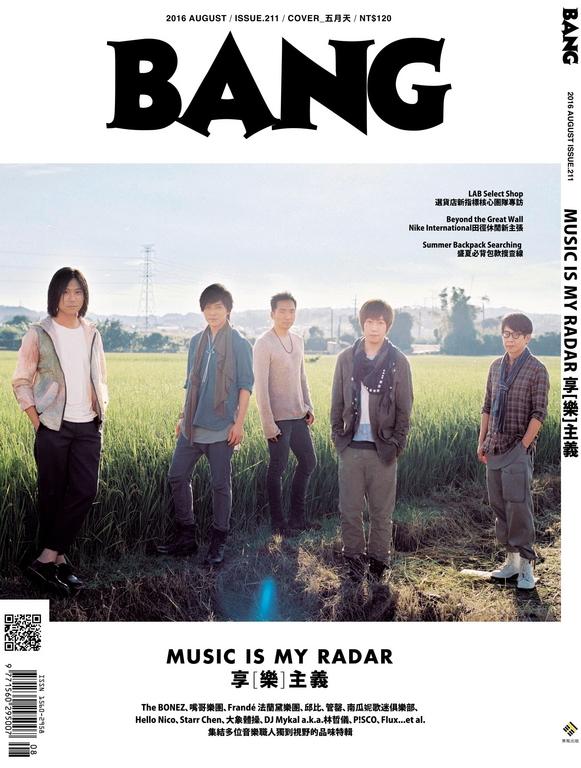 BANG!NO.211 106/8月號(五月天)