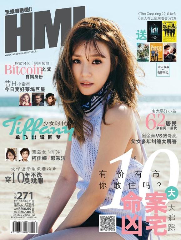 HMI Chinese Vol 271