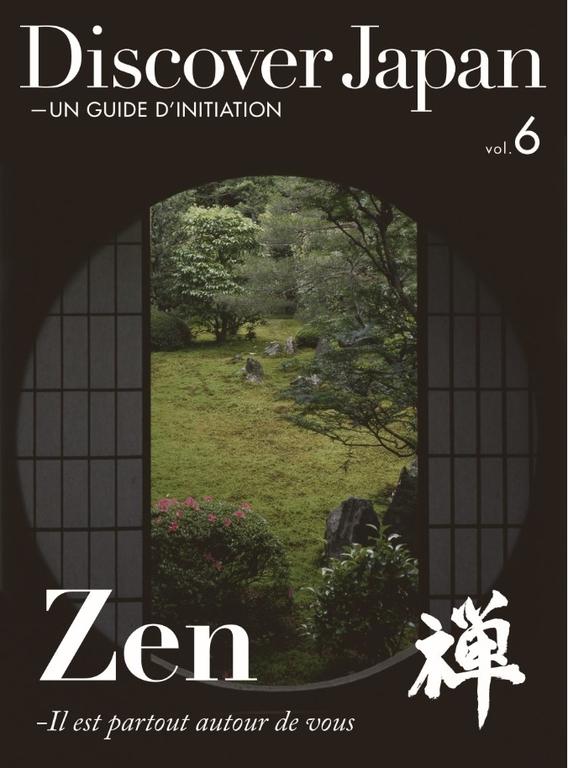 Discover Japan - UN GUIDE D'INITIATION vol.6 【法文版】