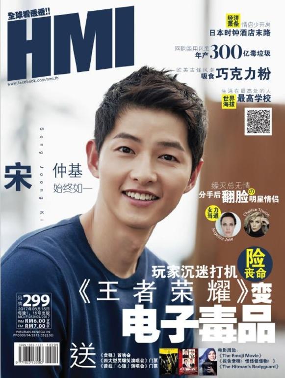 HMI Chinese Vol 299