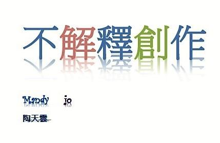 mandy  jo的宣傳圖片